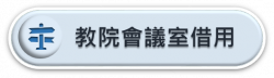 icon-Meeting room